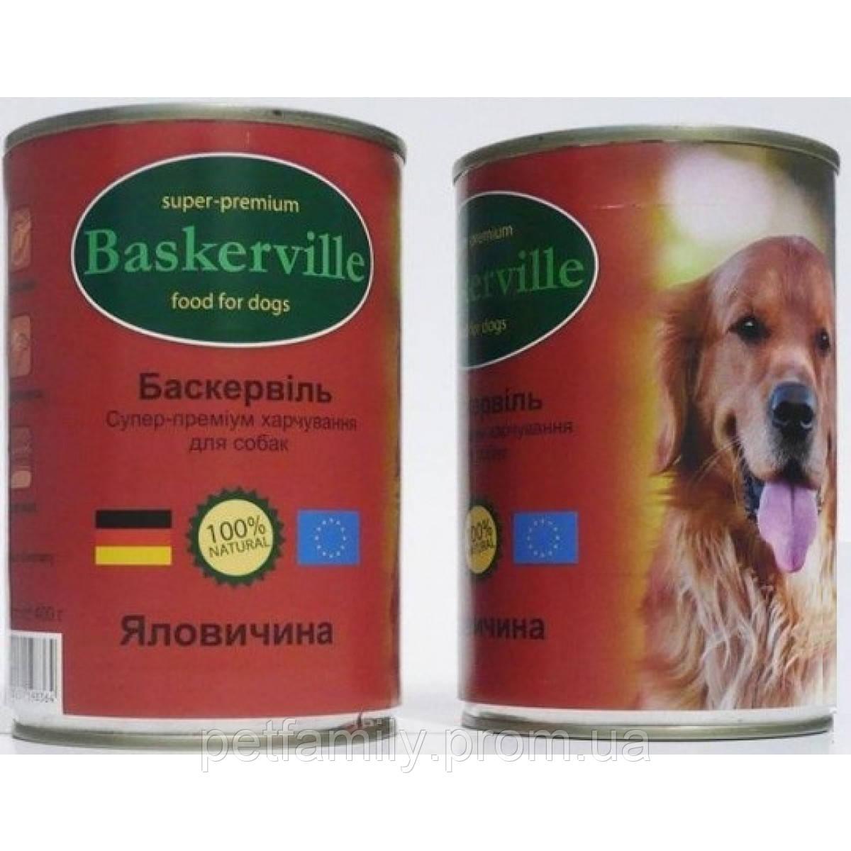 8a30f1f0d809af Консервированный корм для собак. Baskerville. Говядина 800 гр ...