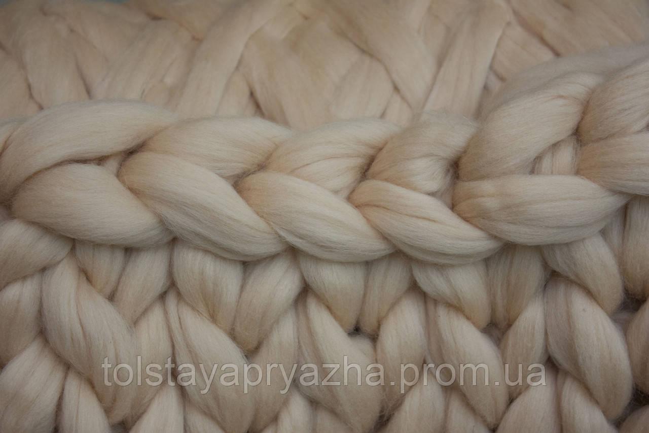 Шерсть для пледа (толстая пряжа) серия Кросс, цвет нежный персик