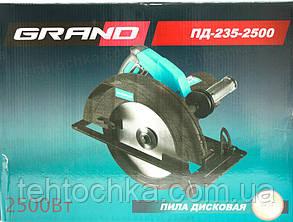 Циркулярка GRAND ПД - 235 - 2500, фото 2
