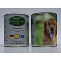 Консервированный корм для собак. Baskerville. Телятина и мясо гуся 400 гр