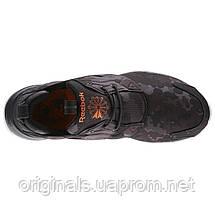 Мужские кроссовки Reebok Furylite CC BD2854, фото 2