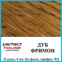 Ламинат без фаски для квартиры толщиной 8 мм Perfect House Home Decor 32 класс, Дуб  Фримон