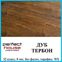 Ламинат без фаски для тёплого пола толщиной 8 мм Perfect House Home Decor 32 класс, Дуб  Тербон