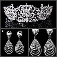Диадема свадебная корона и серьги свадебная бижутерия набор ЭЛИЗА диадемы  тиары короны украшения 2a68b9cb0fc