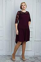 Романтичное женское платье