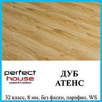 Светлый ламинированный пол толщиной 8 мм Perfect House Home Decor 32 класс, Дуб  Атенс