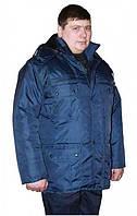 Куртка утепленная рабочая, т.синяя, куртка рабочая зимняя