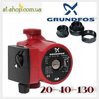 Насос циркуляционный Grundfos UPS 20-40 (база 130 мм), фото 1
