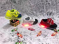 Светящиеся кроссовки детские