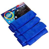 Салфетка микрофибра 9846C универс. 2-х сторон 40х30см/синяя