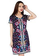 Женский халат с коротким рукавом Турция