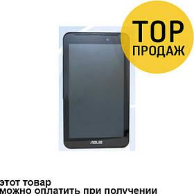 Дисплей для планшета Asus ME170/FE170/K012