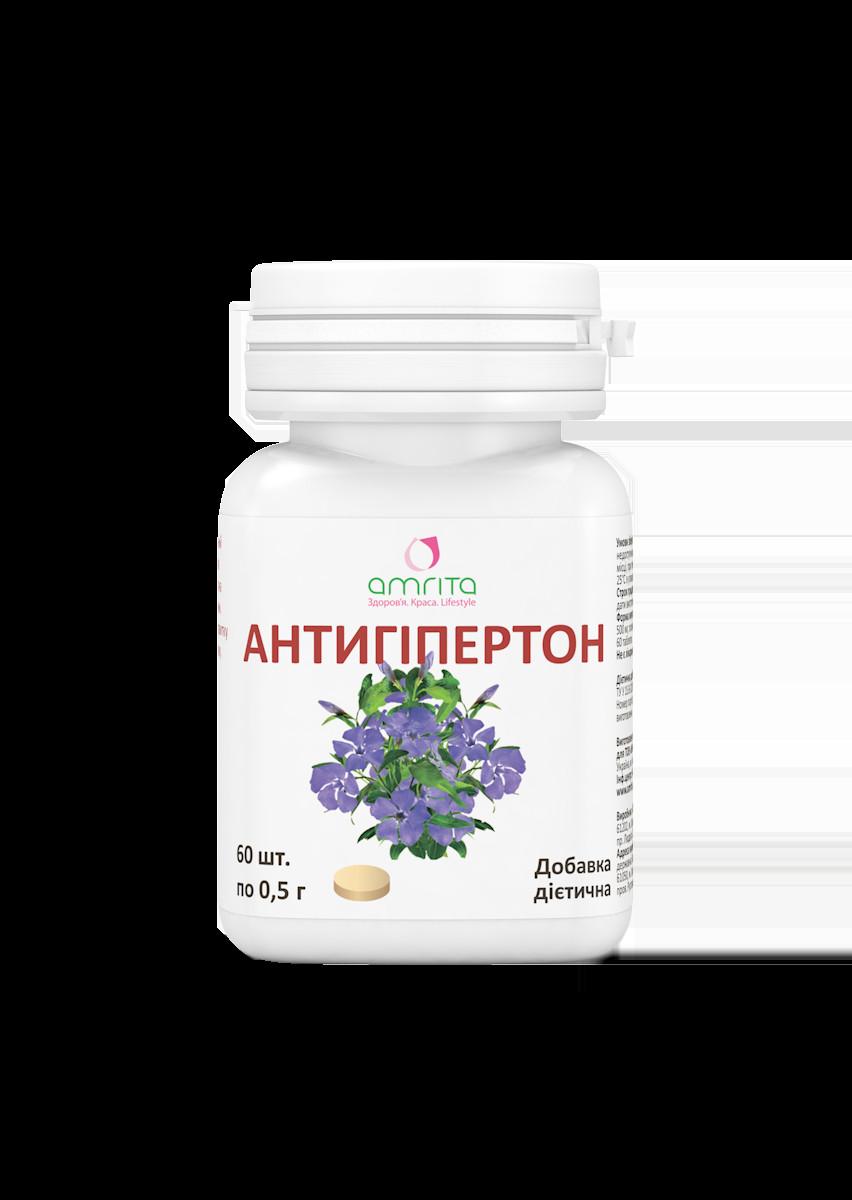 Антигипертон, 60 табл.Амрита