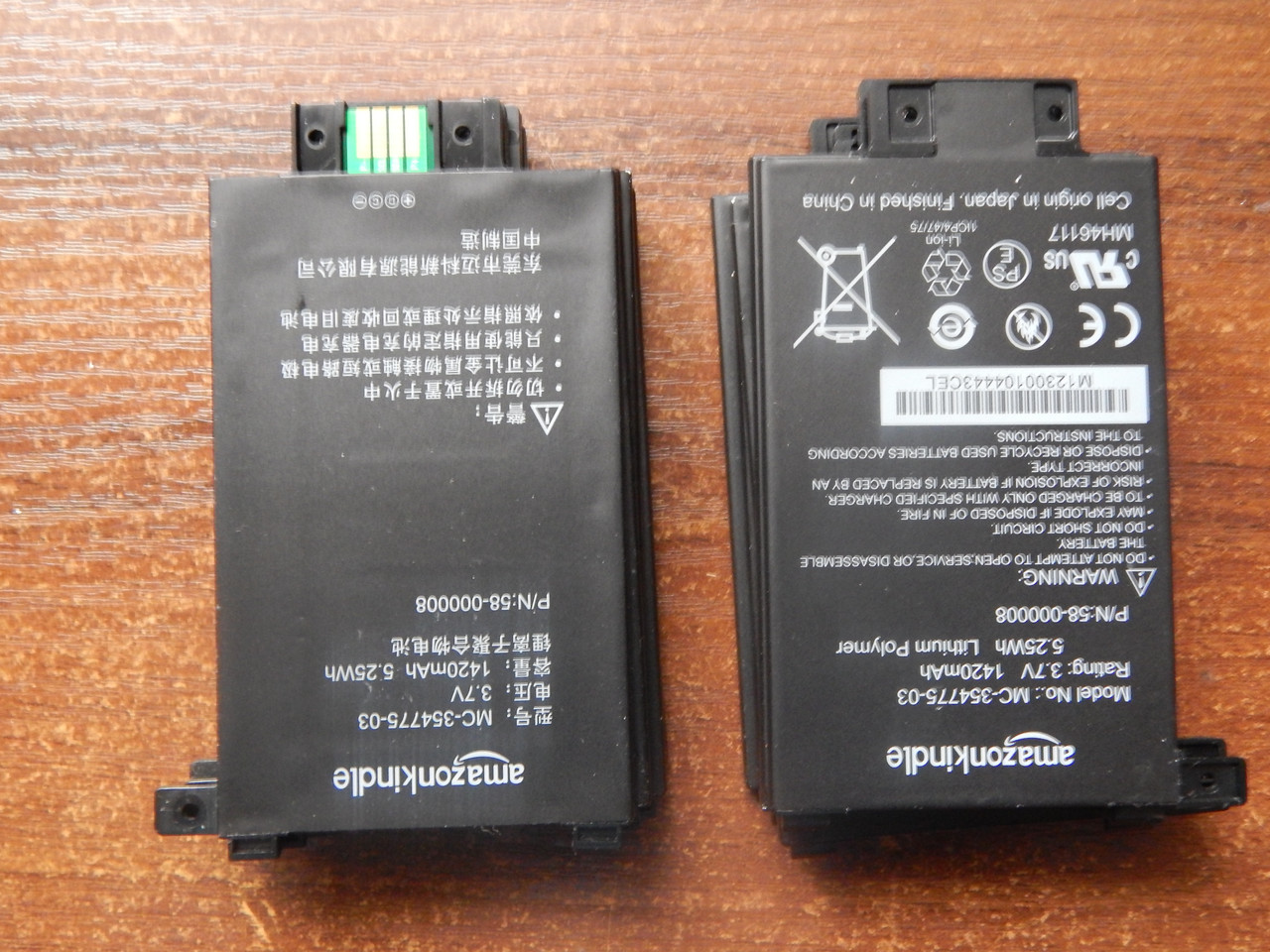 Акумулятор, батарея Kindle Paperwhite 2012 EY21