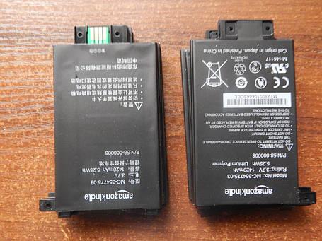 Аккумулятор, батарея Kindle Paperwhite 2012 EY21, фото 2