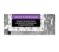 Состав для ламинирования ресниц BARBARA №2 «Объем+фиксация»