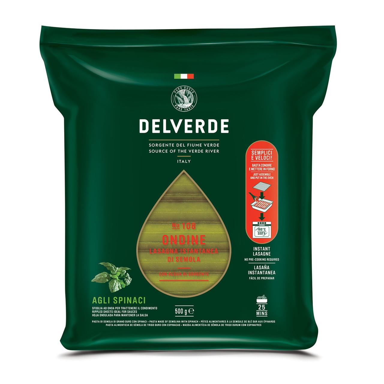 Листы лазаньи (макароны) Delverde Ondine Agli Spinaci