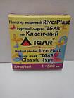 Пластырь медицинский 1х500 см на тканевой основе (хлопок) / RiverPlast / ИГАР, фото 2