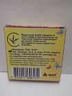 Пластырь медицинский 1х500 см на тканевой основе (хлопок) / RiverPlast / ИГАР, фото 3