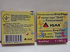 Пластырь медицинский 1х500 см на тканевой основе (хлопок) / RiverPlast / ИГАР, фото 4