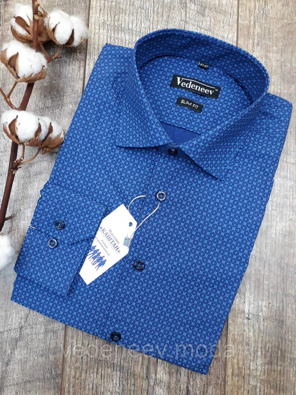 Приталенная синяя рубашка в голубой принт 100% хлопок Slim Fit