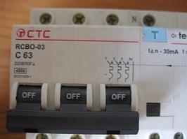 Диференціальний Автомат УЗО CTC RCBO-03 C63