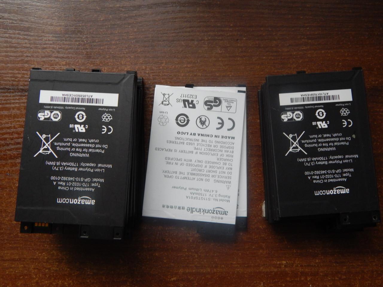 Аккумулятор, батарея Kindle 3 d00901