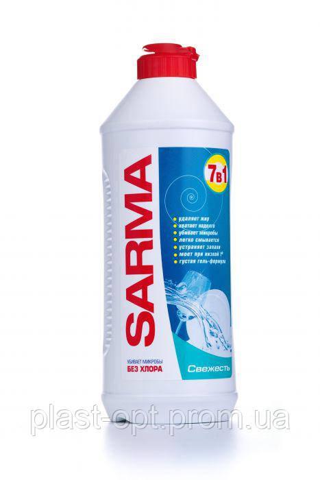 SARMA Гель для мытья посуды 500 мл