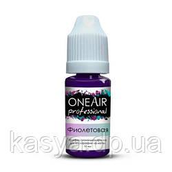 Краска для аэрографии OneAir Professional (фиолетовая), 10 мл