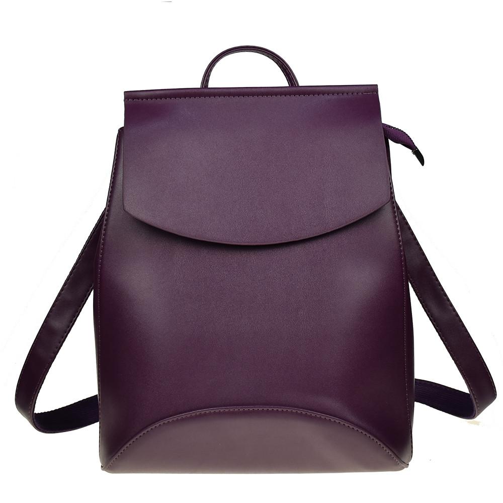 Рюкзак Сумка Женский с Клапаном (фиолетовый) — в Категории