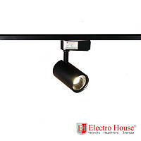 ElectroHouse Светильник трековый 15W черный EH-TL-0004