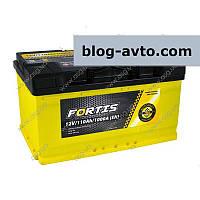 FORTIS 110 Ah/12V  (правый +) Euro