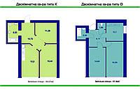 Двухкомнатные квартиры 58-61 м2 ещё не в сданных домах