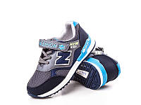 Детская спортивная обувь для мальчиков от фирмы GFB (рр.с 32 по 37 ).