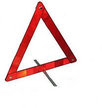 Знак аварийный CN 237012/109RT001 (картонная упаковка) Vitol