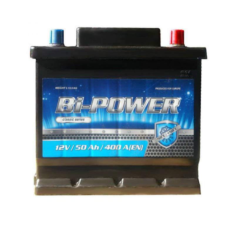 BI-Power 50 Аh/12V (правый +)