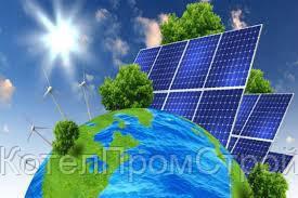 Методы энергосбережения на основе альтернативных источников энергии