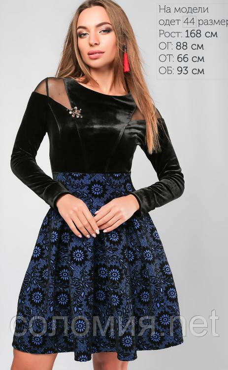 04688a17e47 Шикарное Коктейльное платье Бланш для ярких вечеринок 44-48р ...
