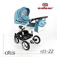Коляска ADBOR OTTIS 2 в 1 цвет ott22