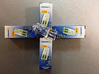Галогенная лампа LEMANSO 35W 220V G5.3