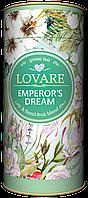 Чай Lovare Emperor's Dream (Мечты Императора) смесь зеленого чая с  лепестками цветов 80 гр. тубус