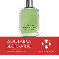 Davidoff Adventyre eau Fresh  Eau De Toilette 100 ml / Туалетная вода Давидофф Эдвенче Фреш100 мл