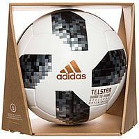 Мяч футбольный Adidas Telstar 18 OMB (арт. CE8083)