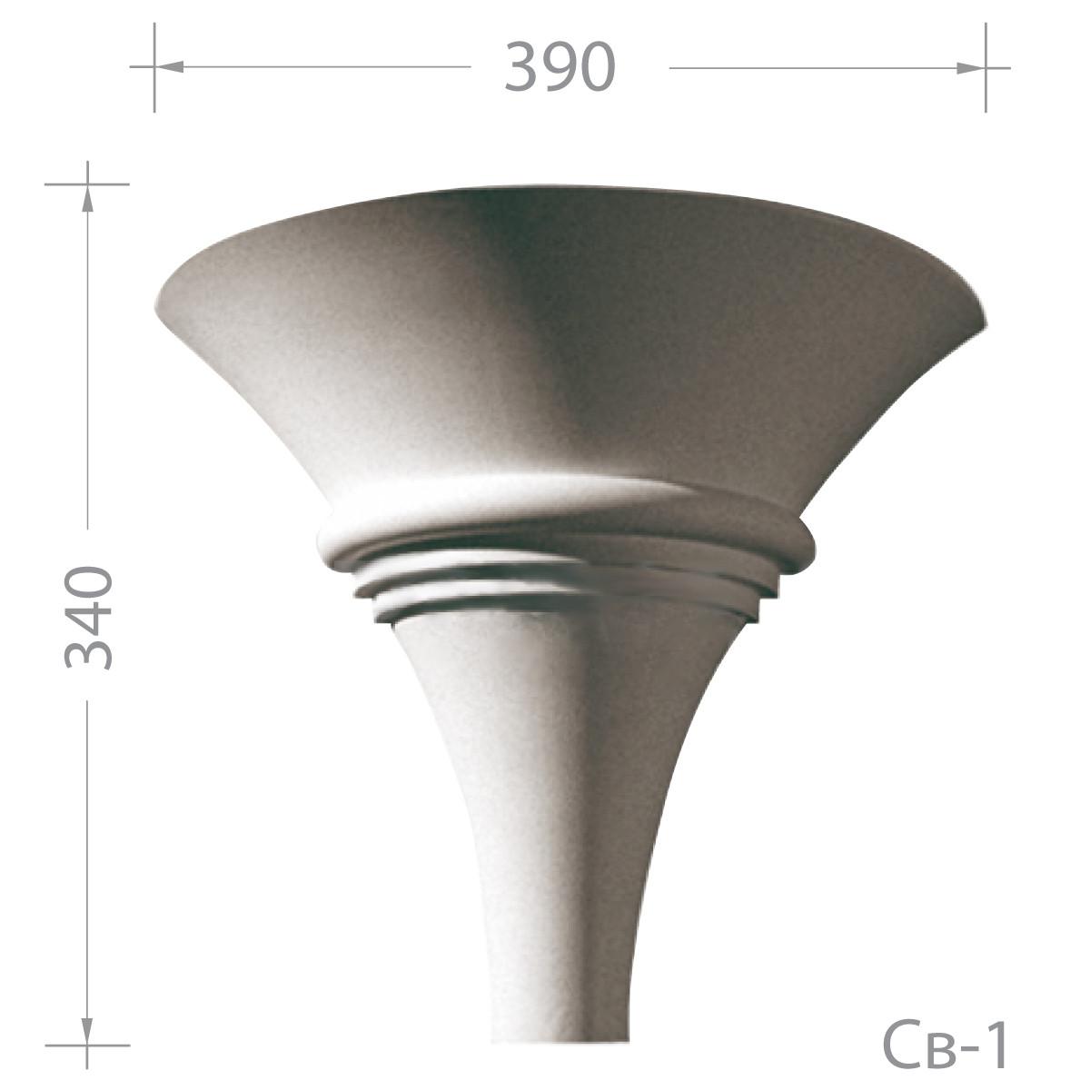 Світильник настінний Св-1