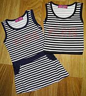 Платья для девочек оптом, Active Sport, 98-128 см, № S-1018, фото 1