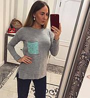 Женский свитер с карманом с бусинками  цвет Серый