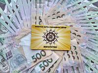 Золотая карта умножения денег