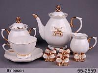 Чайный сервиз с кольцами для салфеток Lefard Принцесса 21 предмет, 55-2559