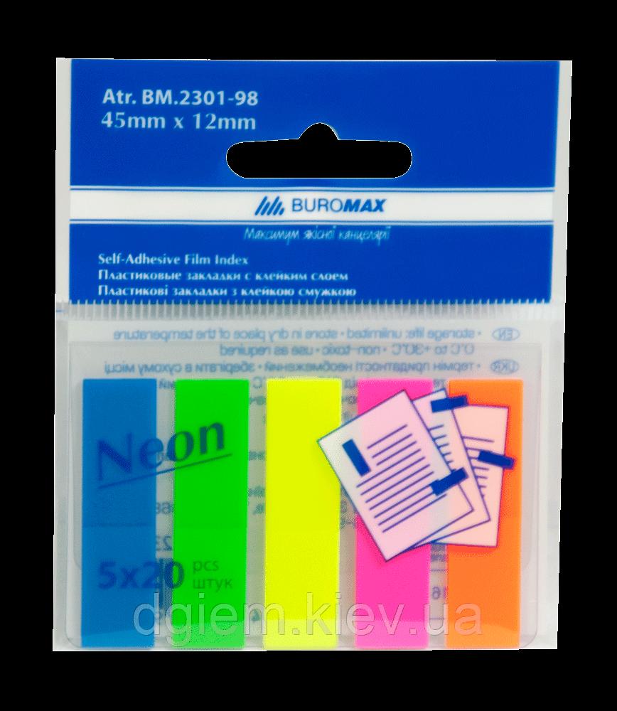 Закладки пластиковые Неон 45х12мм, 5цв.х20лист.  JOBMAX
