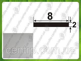 """8*2. Алюминиевая полоса (шина). Анод """"Серебро""""."""